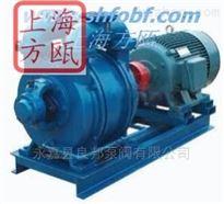SK型SK型水循环真空泵——上海方瓯公司