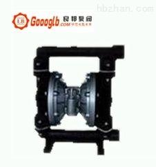永嘉良邦QBY-80型铸铁气动隔膜泵