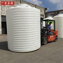 10吨化工水箱PE塑料水塔