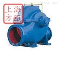 SOW型SOW型蜗壳式双吸循环泵——上海方瓯公司