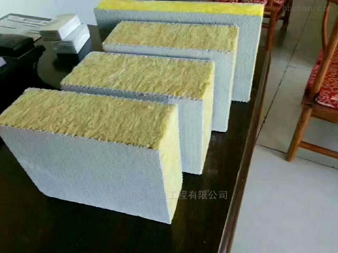 廊坊博泰外墙竖丝岩棉板生产厂家
