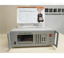 AWA1651 信号发生器(噪声计)