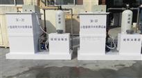 山东小型牙科门诊污水处理设备厂家