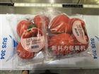 带托盒西红柿包装机