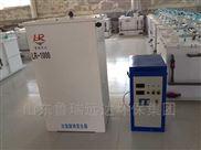 张掖屠宰养殖污水处理设备 质优价廉