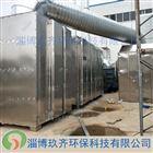 工业废气处理成套设备