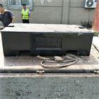 福建宁德市2T一个方形铸铁包钢砝码多少钱