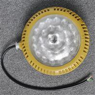 CCD96环形应急防爆灯低压36V吸顶灯顶棚灯