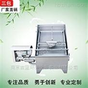 南京古蓝 猪粪固液分离机成套粪便脱水设备
