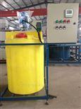 空调循环水加药装置