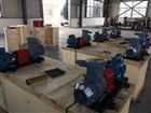 SNH210R54U12.1W2三螺杆泵装置