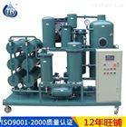 ZJD-R-6润滑油再生除酸多功能真空滤油机
