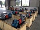 SNH440R54U8W2三螺杆泵选装机械密封