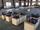 SNH660R40U8W2低压常温螺杆泵
