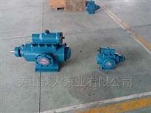 河源/TRSNS210-40铁人三螺杆泵