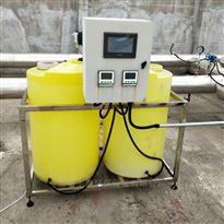FL-DG-200单过硫酸氢钾全自动循环搅拌消毒加药装置