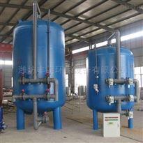 FL-GL-6石英砂活性砂机械过滤设备洗沙器