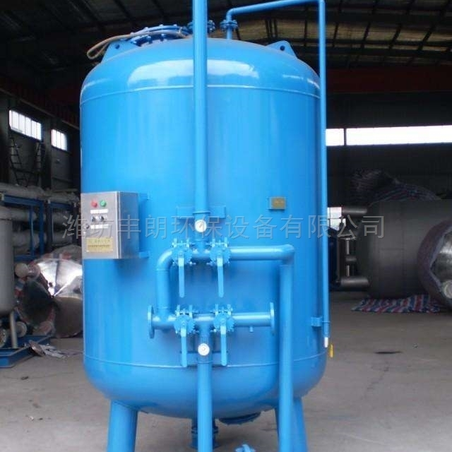 雨水回收系统多介质过滤器技术处理