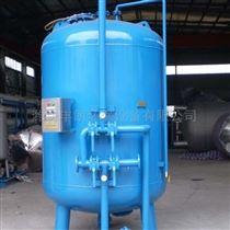 FL-GL-4雨水回收系统多介质过滤器技术处理