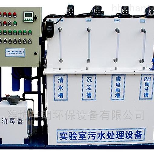 去除重金属捕捉剂投加实验室污水集成式设备