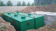 地埋式一体化污水处理设备产品