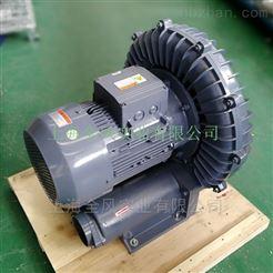 RB-1520-15KW全风高压风 机环形鼓风机
