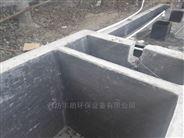 MBR膜一体化污水处理设备的应用
