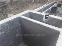 养殖场废水处理设备的处理技术