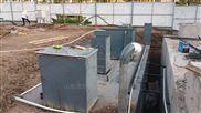 本溪一体化污水处理成套设备