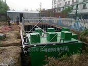 辽阳一体化污水处理埋地设备