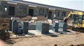 地埋式一体化污水处理装置设备