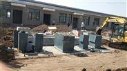 商丘地埋式污水处理设备商丘设备