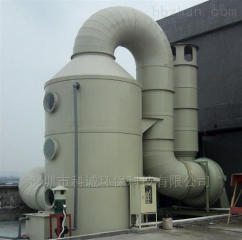工業橡膠廠廢氣處理設備