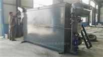 100t/d山东淄博喷漆房废水处理设备
