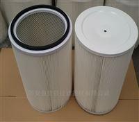 齐全大功率工业吸尘器高效覆膜滤芯