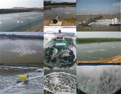 增氧机,养殖鱼塘曝气增氧高压风机
