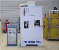 小水量口腔门诊废水处理一体化设备