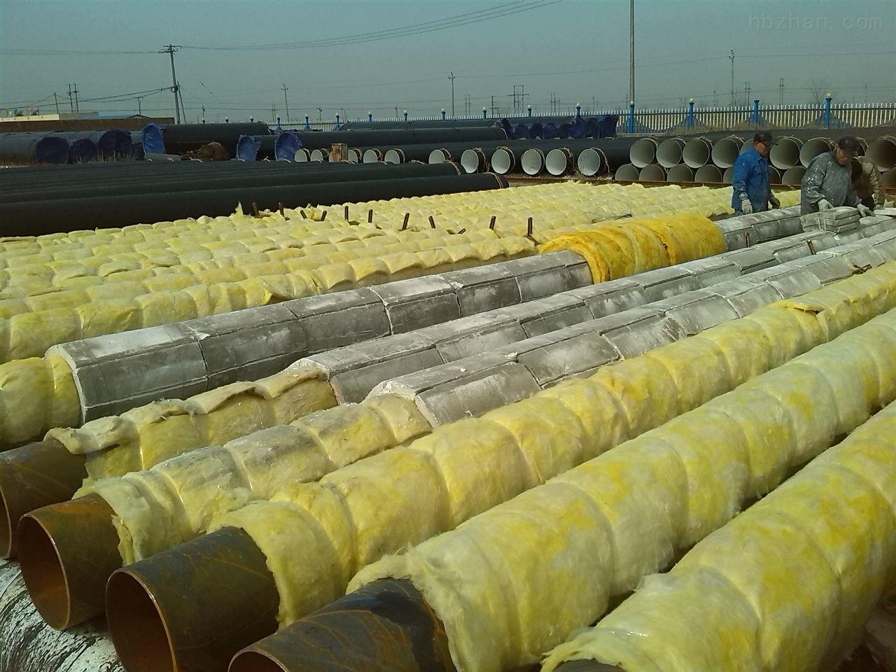 河北省蒸汽保温玻璃棉毡多少钱