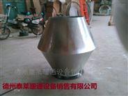筒形,锥形风帽D400/14K117保温拉链蝶阀