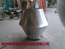 玻璃钢6锥形风帽T610图纸96K150
