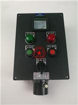 CFC51-燒堿裝置變電所室外防水防腐操作柱帶防雨罩