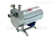 ZXB不锈钢卫生级自吸泵