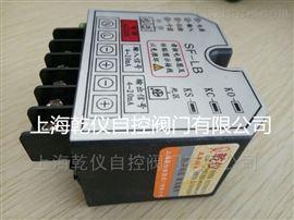 电动阀门定位器SF-LB