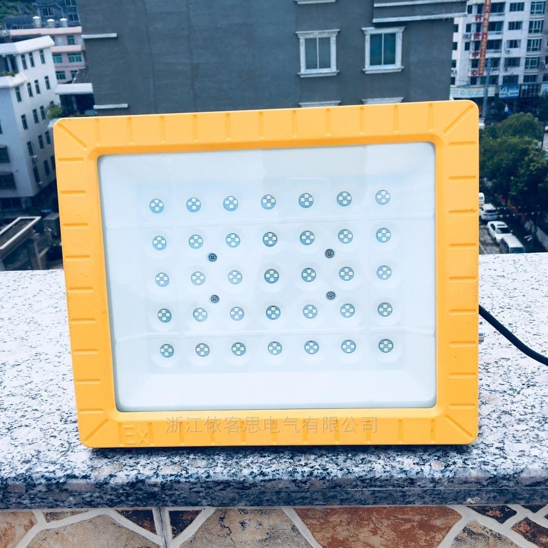 60w化工房LED防爆灯