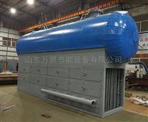 WJRG-XTBZ型热管蒸汽发生器