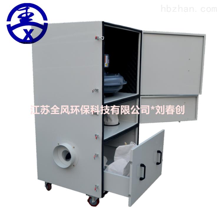 打磨机粉末工业集尘机
