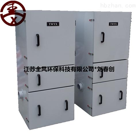 铝渣工业吸尘器