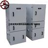 磨床铜屑工业吸尘器