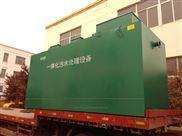 重庆小型生活污水处理设施