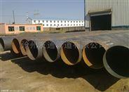 大口径螺旋钢管价格生产厂家